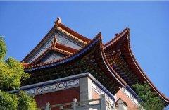 面闊與(yu)進深—中國古建營